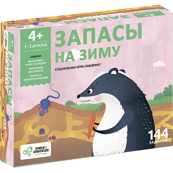 Купить Настольная игра для детей Chalk&Chuckles Запасы на зиму , Индия, Унисекс