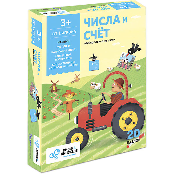 Купить Настольная игра для детей Chalk&Chuckles Числа и счет , Индия, Унисекс