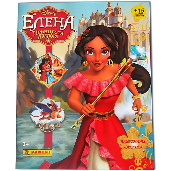 Panini Альбом Елена - принцесса Авалора, 15 наклеек в комплекте