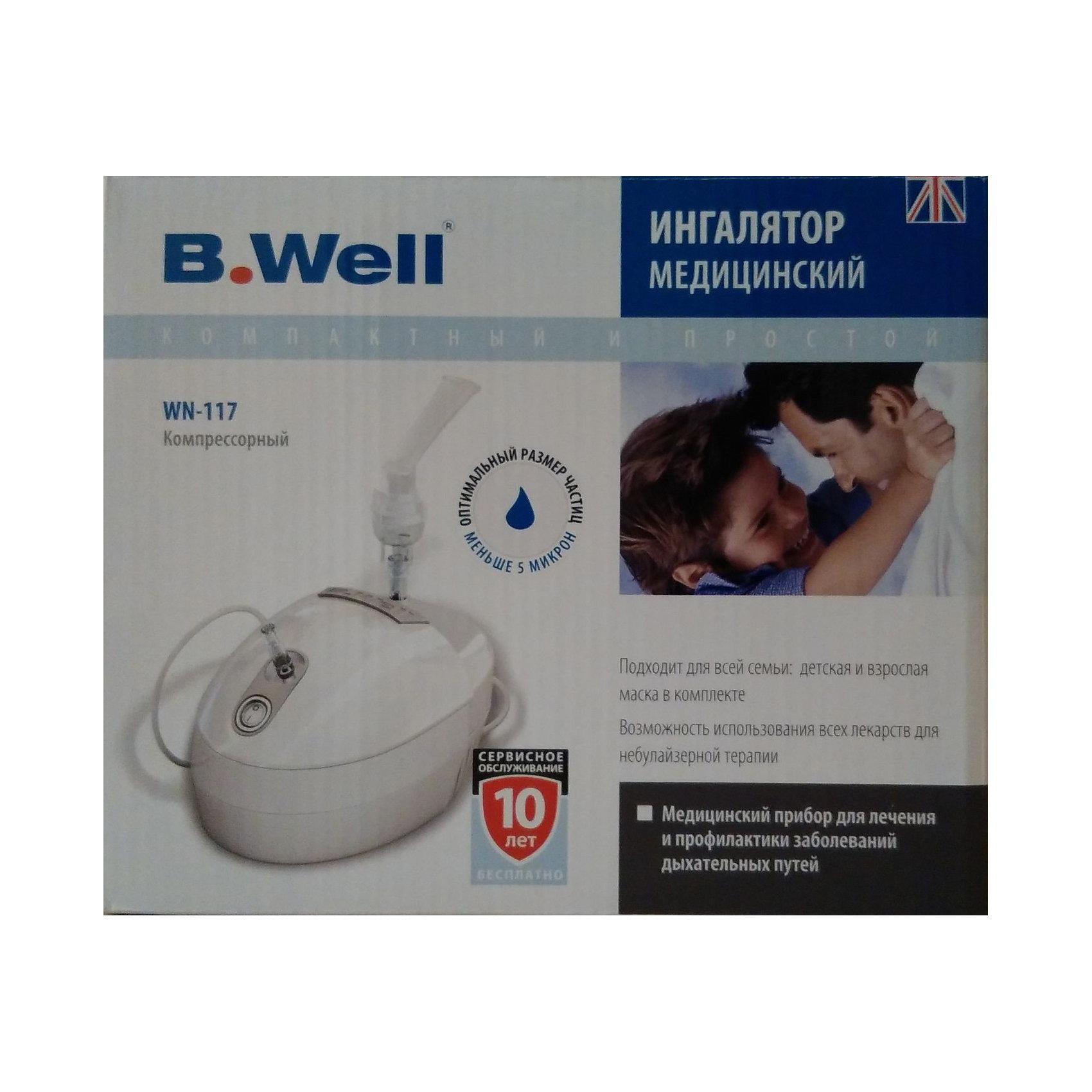 Ингалятор компрессорный B.Well WN-117