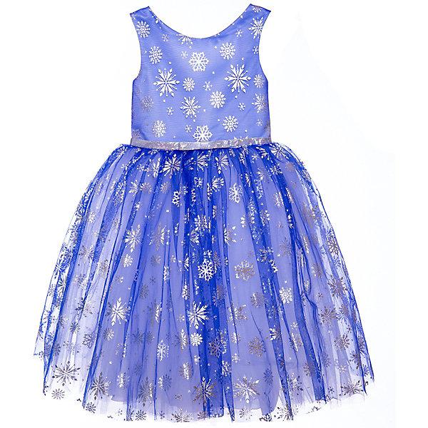 Купить Нарядное платье Престиж, Россия, синий, 104, 122, 128, 116, 110, Женский