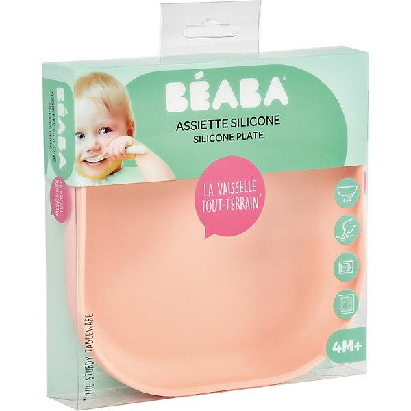 Купить Тарелка из силикона Beaba Silicone suction plate, розовый, BÉABA, Китай, Женский