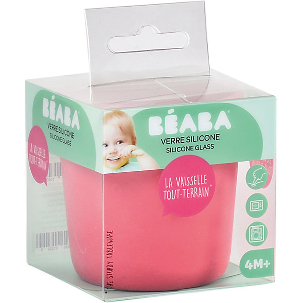 BÉABA Стакан Beaba Silicone Glass, цена