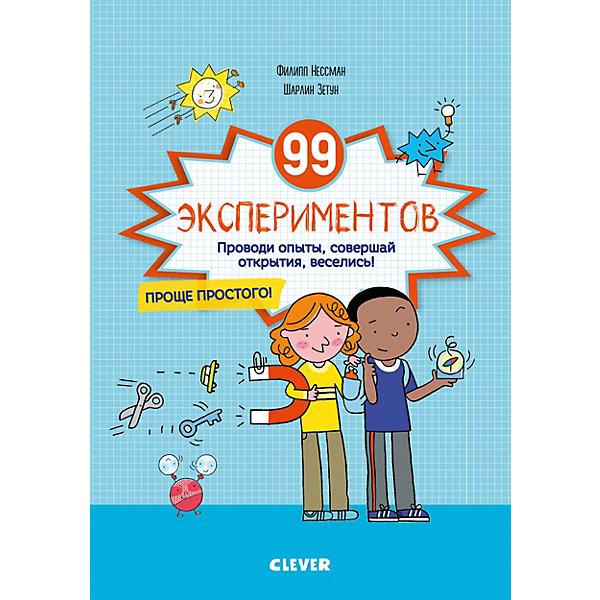 Clever Обучающая книга Зарядка для мозгов 99 экспериментов цена