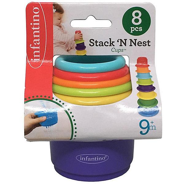 Купить Игровой набор Infantino Цветные стаканчики , Infantino BKids, Китай, разноцветный, Унисекс