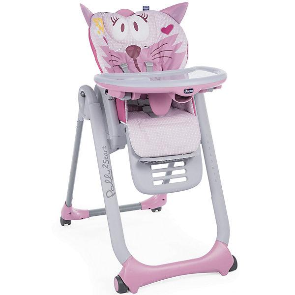 Купить Стульчик Chicco Polly 2 Start, miss pink, Италия, розовый, Женский