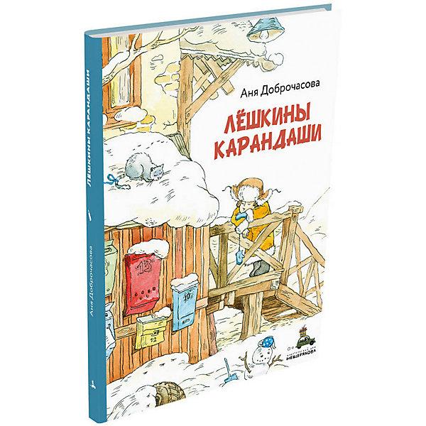 Издательский Дом Мещерякова Приключения