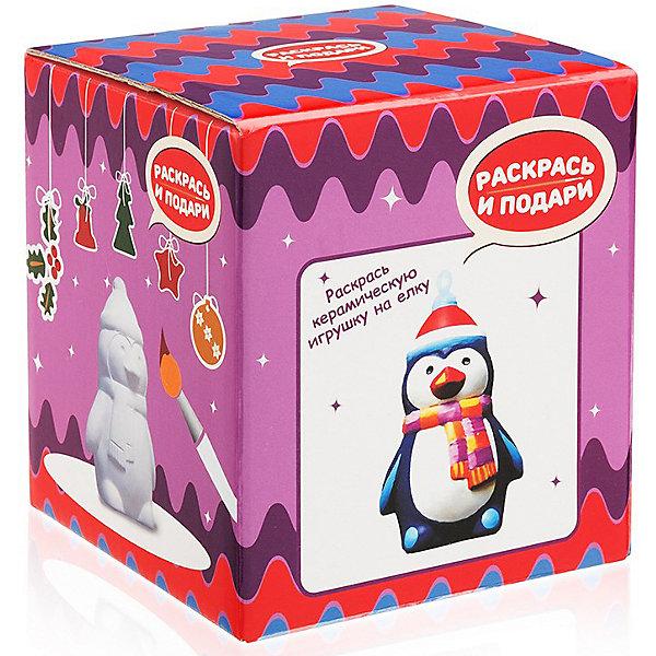 Купить Набор для росписи по керамике Раскрась и подари Новогодняя игрушка Пингвинчик, -, Россия, разноцветный, Унисекс