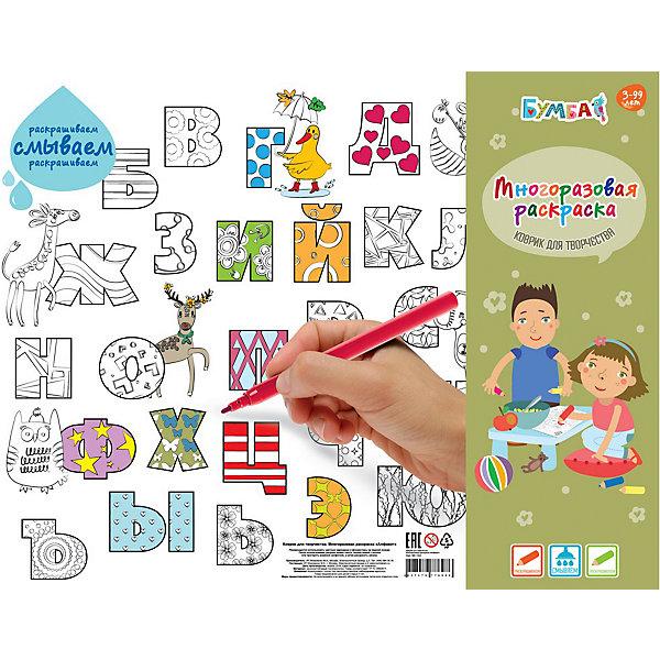 Купить Многоразовый коврик-раскраска Бумба Алфавит , 44, 5х34, 5 см, Россия, разноцветный, Унисекс