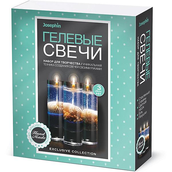 Josephine Набор для создания гелевый свечей Josephin с ракушками, набор № 6