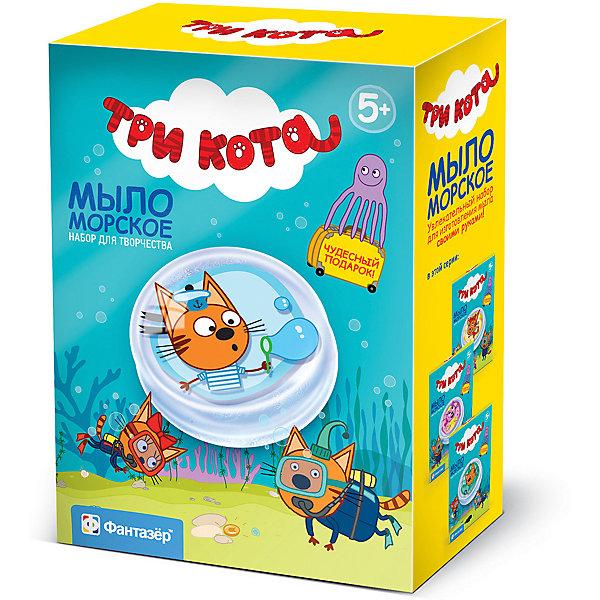 Fantazer Набор для создания морского мыла Фантазёр Три кота Коржик набор для изготовления мыла фантазёр дружу с привидениями от 4 лет