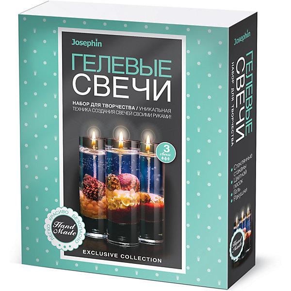Josephine Набор для создания гелевый свечей Josephin с ракушками, набор № 2