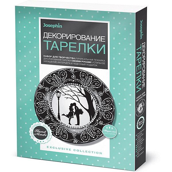 Набор для творчества Josephin Декорирование тарелки СвиданиеНаборы для росписи<br>Характеристики:<br><br>• материал: стекло<br>• в наборе: тарелка, краски, лак, пленка, кисть, инструкция<br>• вес упаковки: 300 г<br>• размер упаковки: 22,5х3,5х30,5 см<br>• страна бренда: Россия<br><br>В наборе стеклянная тарелочка, которую предстоит украсить в технике точечного нанесения краски. После того, как рисунок перенесен на изделие, его покрывают лаком. Готовую поделку можно поставить на подставку или повесить на стену. Набор развивает творческие способности и аккуратность.