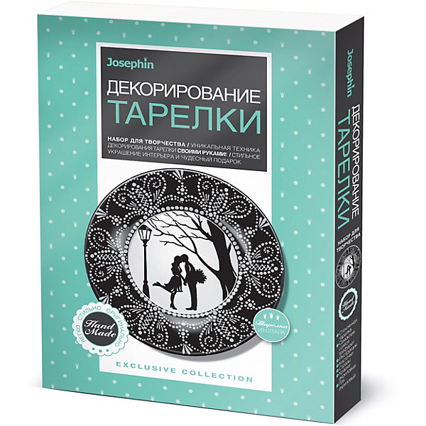 декорирование Josephine Набор для творчества Josephin Декорирование тарелки Свидание