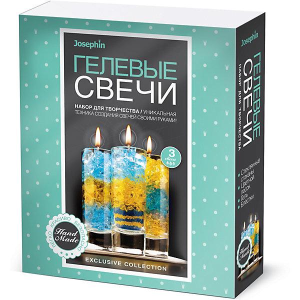 Josephine Набор для создания гелевый свечей Josephin, набор № 1