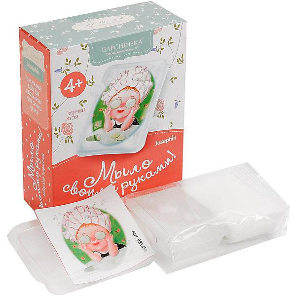 Josephine Набор для создания мыла Josephin, Огуречная маска маска огуречная с глиной на beauty formulas маска огуречная с глиной на