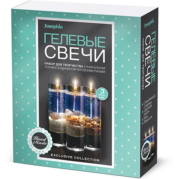 Josephine Набор для создания гелевый свечей Josephin с ракушками, набор № 3