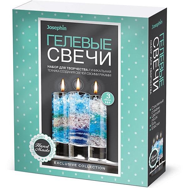 Josephine Набор для создания гелевый свечей Josephin, набор № 6
