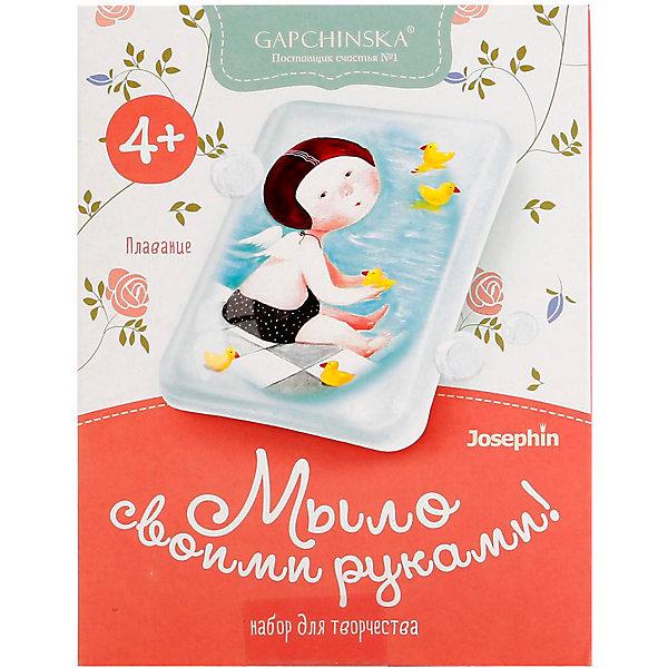 Купить Набор для создания мыла Josephin, Плавание, -, Россия, разноцветный, Женский