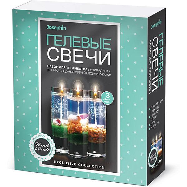 Josephine Набор для создания гелевый свечей Josephin с ракушками, набор № 4
