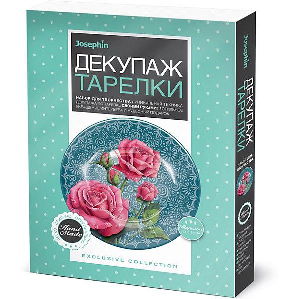 Josephine Набор для творчества Josephin Декупаж тарелки Серебряная роса цена