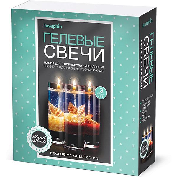 Josephine Набор для создания гелевый свечей Josephin с ракушками, набор № 1