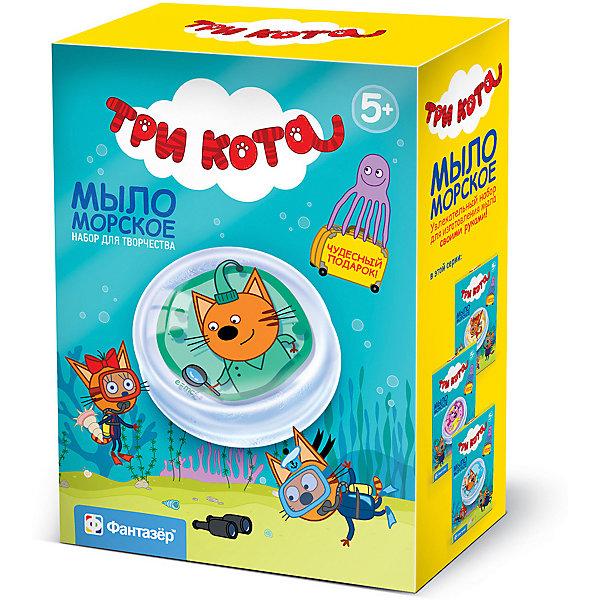 Fantazer Набор для создания морского мыла Фантазёр Три кота Компот набор для изготовления мыла фантазёр дружу с привидениями от 4 лет