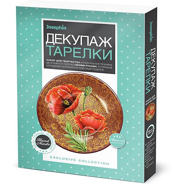 Josephine Набор для творчества Josephin Декупаж тарелки Золотой рассвет цена