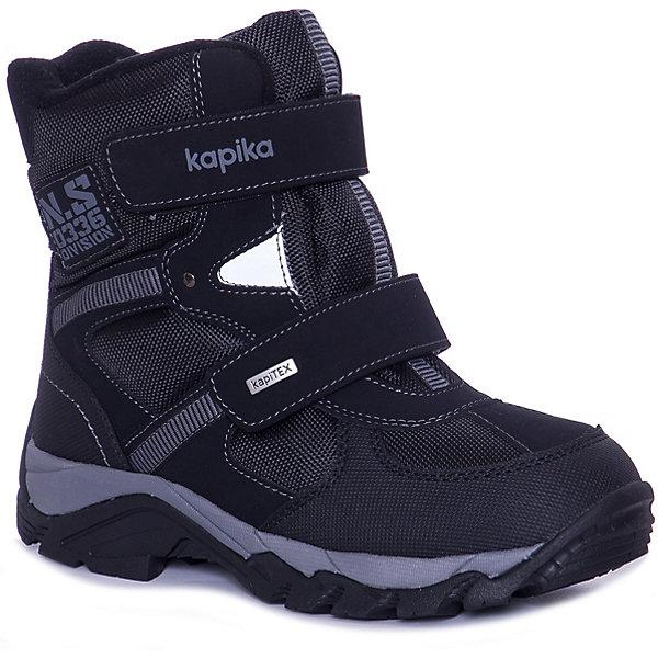 Kapika Ботинки Kapika для мальчика kapika kapika ботинки черные