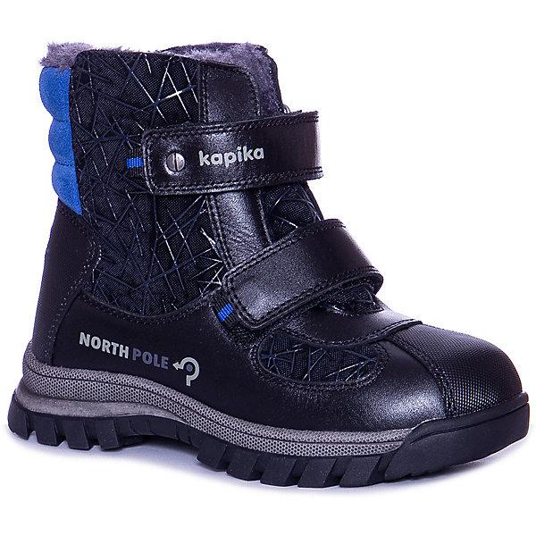 Kapika Ботинки Kapika для мальчика ботинки для мальчика reima черные