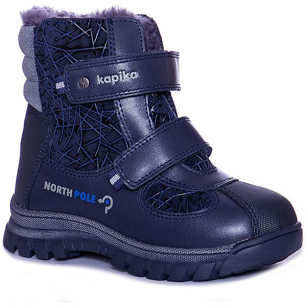Kapika Утепленные ботинки