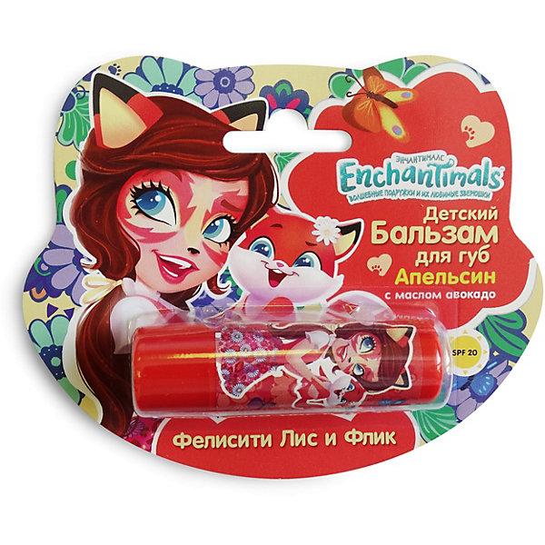 Markwins Детский бальзам для губ Enchantimals Апельсин с маслом авокадо бальзамы крымская натуральная коллекция бальзам для губ задорный апельсин