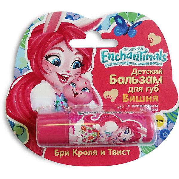 Markwins Детский бальзам для губ Enchantimals Вишня с оливковым маслом