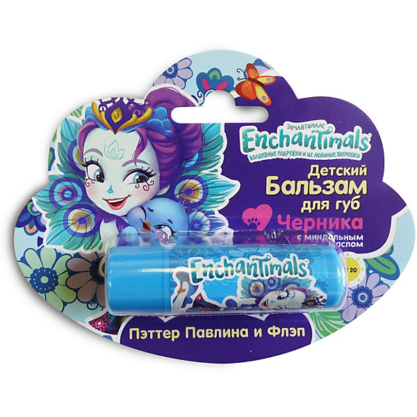 Markwins Детский бальзам для губ Enchantimals Черника с миндальным маслом