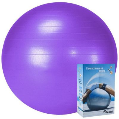 Гимнастический мяч Palmon  Стандарт  85 см, фиолетовый, артикул:10248453 - Фитнес