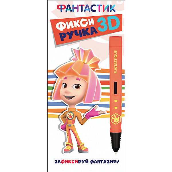 FUNtastique 3D-ручка Funtastique Фиксики, 3d ручка funtastique pro light blue