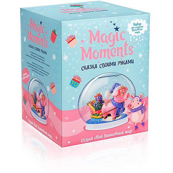 """Magic Moments Набор для творчества Magic Moments """"Создай Волшебный шар"""" Хрюша"""