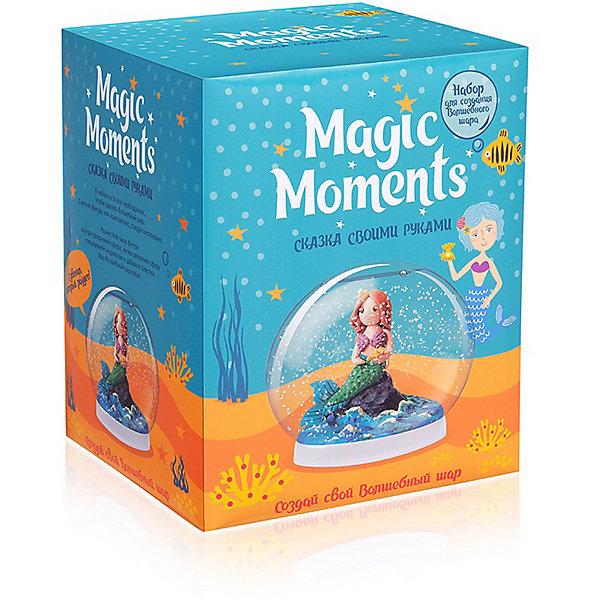 """Magic Moments Набор для творчества Magic Moments """"Создай Волшебный шар"""" Русалка"""