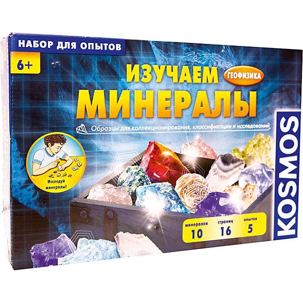 Kosmos Набор для опытов Kosmos Изучаем минералы набор для опытов научные развлечения азбука парфюмерии