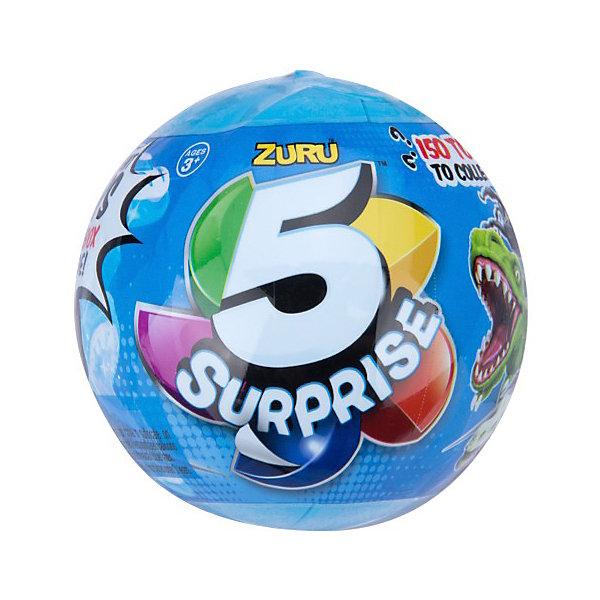 ZURU Шар-сюрприз Zuru 5 surprise, для мальчиков