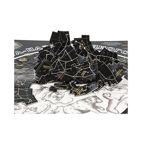 АГТ Геоцентр Карта-пазл Геоцентр Карта звездного неба hugo boss baldessarini del mar marbella