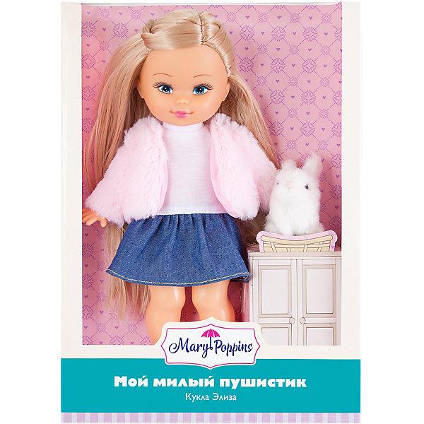 Mary Poppins Кукла Элиза Мой милый пушистик, серия зайка, 26 см