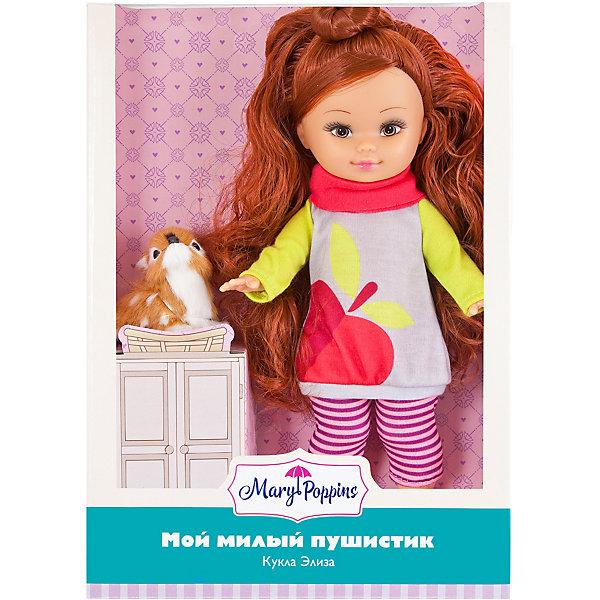 Mary Poppins Кукла Элиза Мой милый пушистик, серия олененок, 26 см