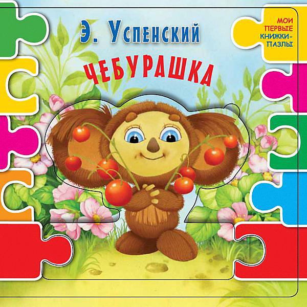 купить Издательство АСТ Сказка