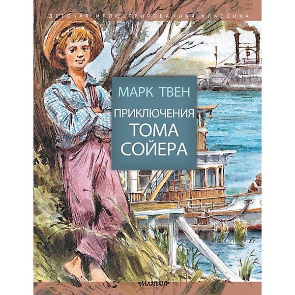 Издательство АСТ Повесть Приключения Тома Сойера Марк Твен geox geox ge347aghso95