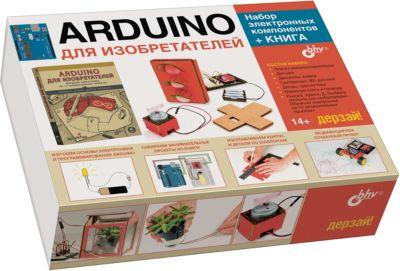 Набор для экспериментов Bhv  Arduino для изобретателей. Набор электронных компонентов  с книгой, артикул:10266216 - Робототехника и электроника