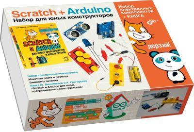 Набор для экспериментов Bhv  Scratch+Arduino. Набор для юных конструкторов. , артикул:10266218 - Робототехника и электроника