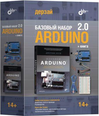 Набор для экспериментов Bhv  Arduino. Базовый набор 2.0  с книгой, артикул:10266226 - Робототехника и электроника