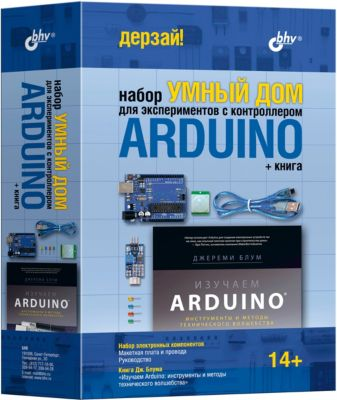 Набор для экспериментов Bhv  Умный дом  с контроллером Arduino, артикул:10266228 - Робототехника и электроника