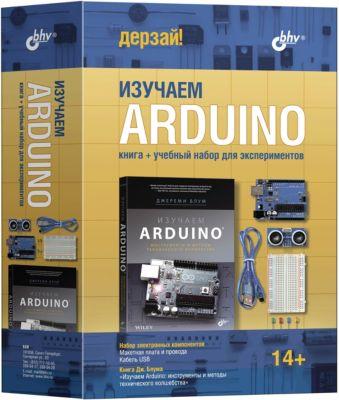 Набор Bhv  Учебный набор для экспериментов  с книгой  Изучаем Arduino , артикул:10266230 - Робототехника и электроника